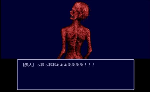 画像は【ホラーRPG】囚人へのペル・エム・フルを実況プレイしてビビる。 Part2 より
