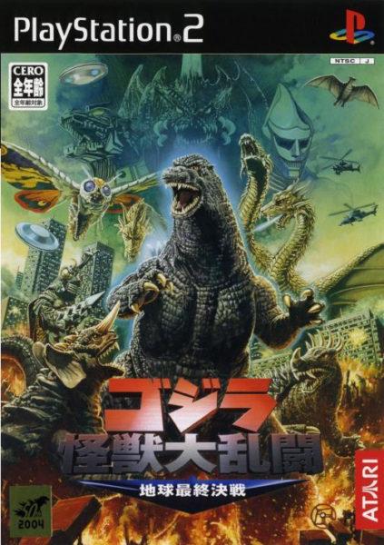 PS2 ●アタリジャパン●対戦格闘