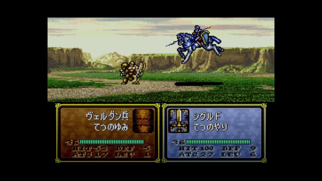 ファイアーエムブレム 聖戦の系譜(1996年5月14日発売/シミュレーションロールプレイング/任天堂) (※画像はWiiUバーチャルコンソール版です。任天堂ホームページより)