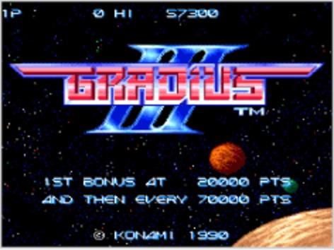 グラディウス3(1990年12月21日/STG/コナミ(現コナミデジタルエンタテインメント) (※画像はWiiバーチャルコンソール版です。任天堂ホームページより)