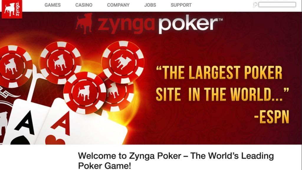 『Zynga Poker』(画像はzynga.comより)