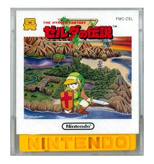 1986年発売。(画像は任天堂公式サイトより)