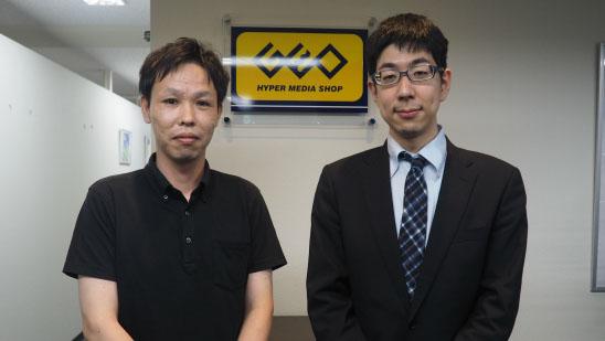 【インタビュー】ゲオ・バイヤー