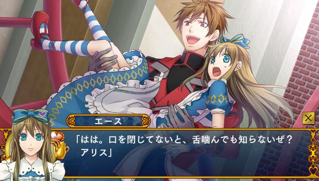 【PSP】おすすめBLゲーム -PSPでおすすめのBL ...