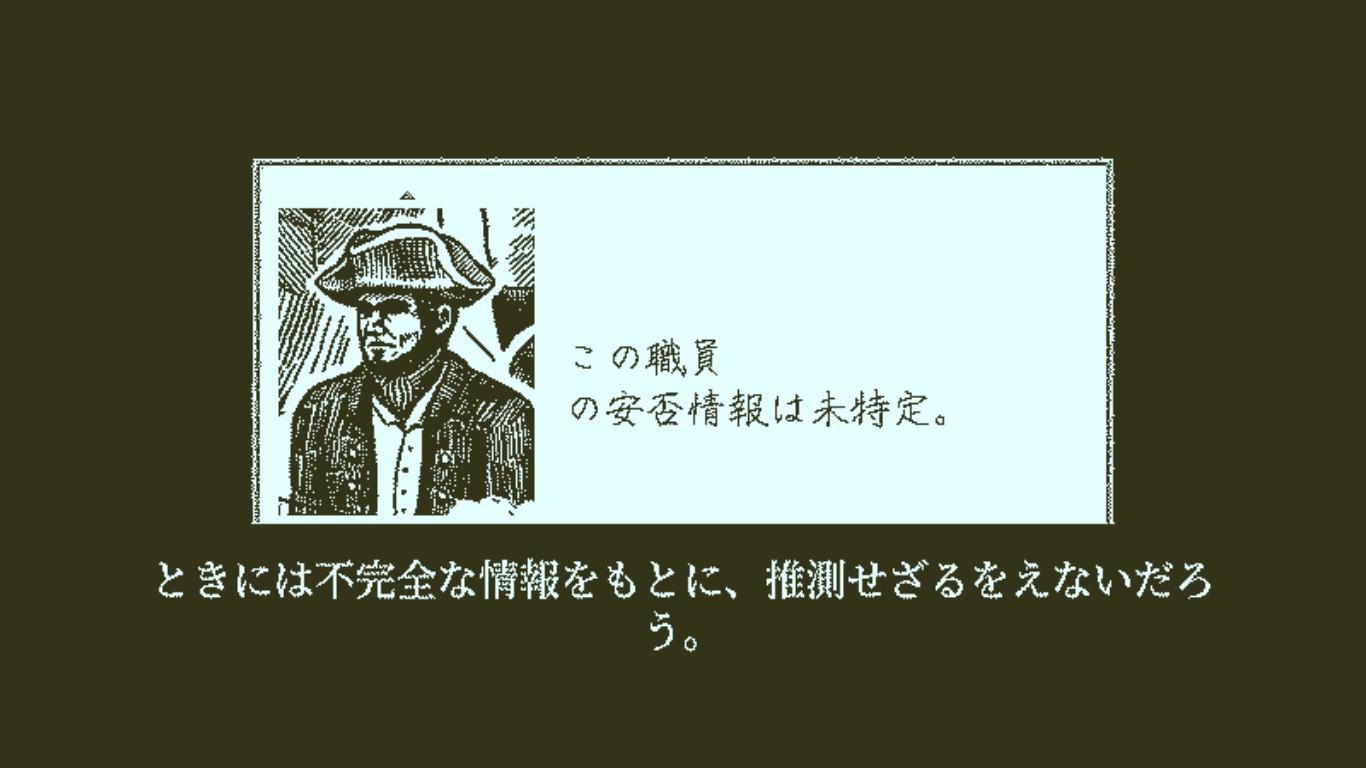 の オブ ラディン 帰還 号