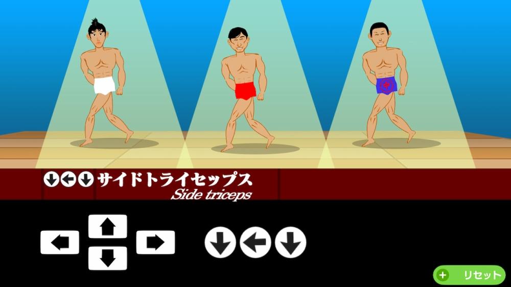 知る人ぞ知るマッチョ育成Flashゲーム『マッチョでポン!』がNintendo Switchに登場。5月30日配信