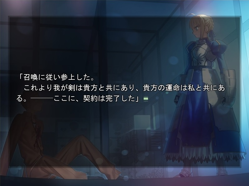 『Fate/stay night』から15年シリーズが続いた裏には、『Fate/Zero』の存在があった。『FGO』第2部へと続くその歴史を各種文献で振り返る