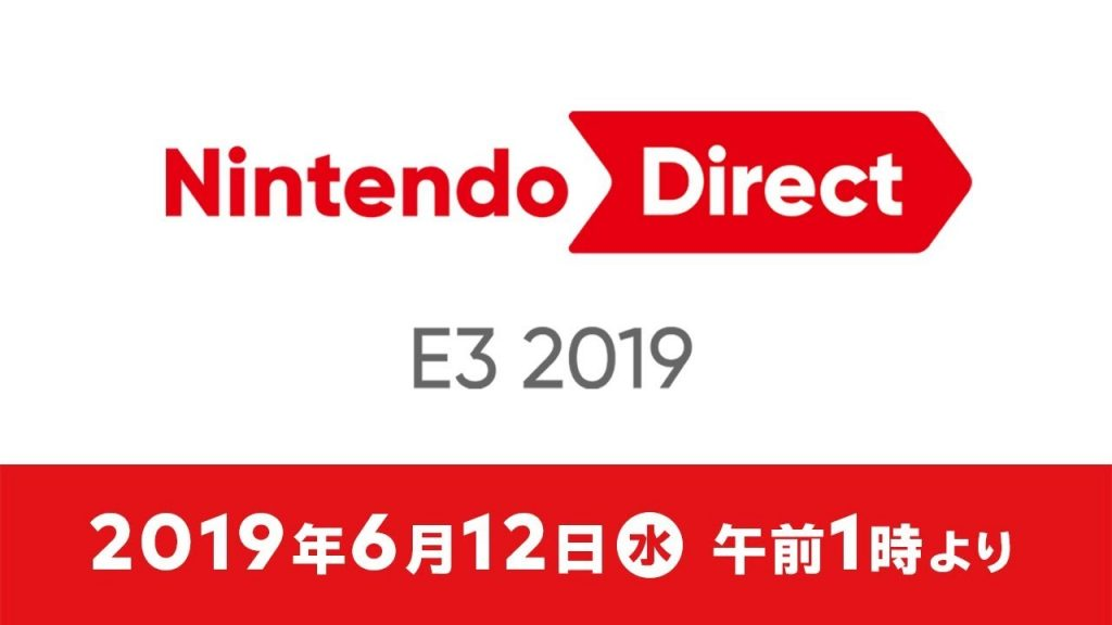 任天堂「Nintendo Direct E3 2019」最新情報。『大乱闘スマブラSP』にドラクエ勇者とバンジョー&カズーイ参戦!『ゼルダの伝説 BotW』続編も発表