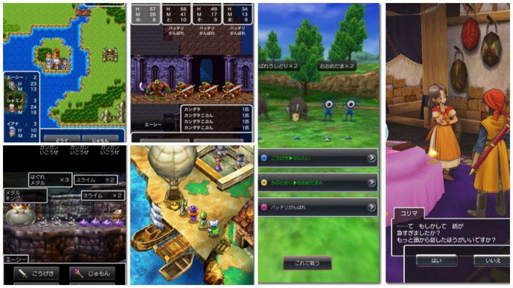 『スマブラSP』参戦記念で『ドラクエ』の『III』、『IV』、『VIII』がセール開始【スマホゲームアプリ セール情報】