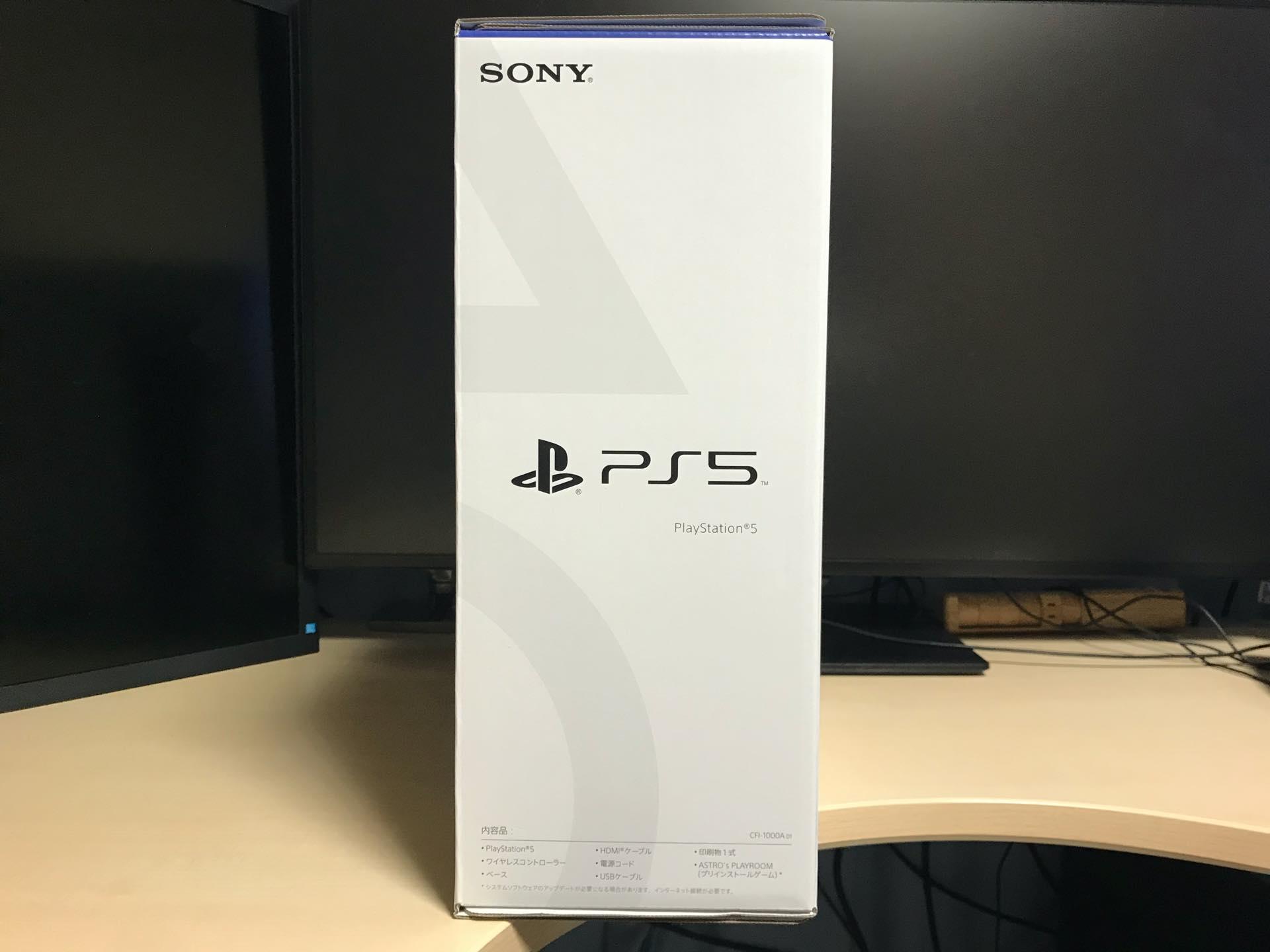 PS5が編集部にやってきたので、さっそく開封してみた | ニコニコニュース