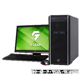 G-GEAR GA5A-D194/T