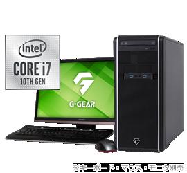 G-GEAR GA7A-F194/T