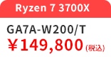GA7A-W200T