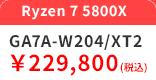 GA7A-W204XT2