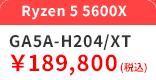 GA5A-H204XT