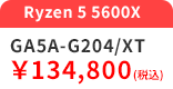 GA5A-G204XT