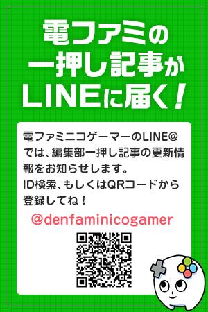 LINE@開設しました