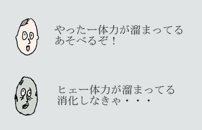 http://news.denfaminicogamer.jp/wp-content/uploads/2016/05/image104.png
