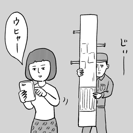 ing2_07