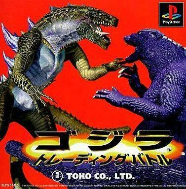 PlayStation ●東宝 ●トレーディングカードゲーム