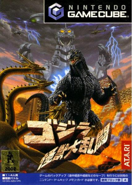 ニンテンドーゲームキューブ ●アタリジャパン ●対戦格闘