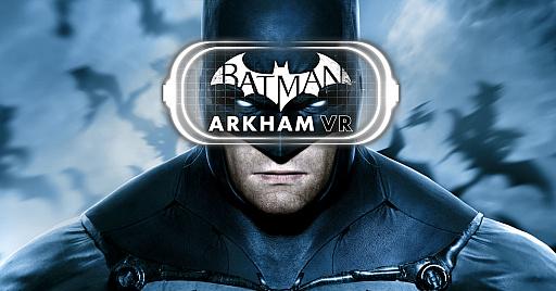 バットマンの世界をVRで体験できる。画像はワーナー・ブラザース公式サイトより