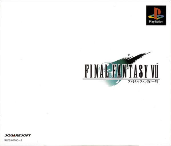 「FF」シリーズ初のPS向けタイトル『ファイナルファンタジーVII』(1997)。(スクウェア・エニックス公式サイトより)