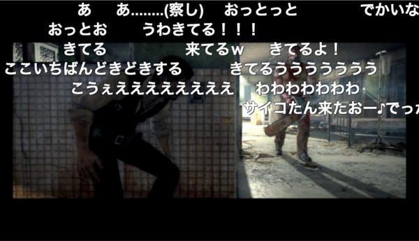 画像は【ニコニコ動画】【実況】純粋なるサバイバルホラーの帰還 サイコブレイク:01より
