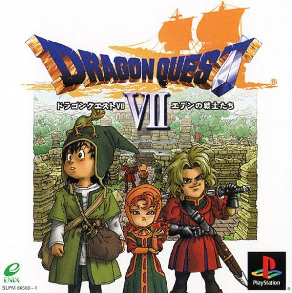 「ドラゴンクエスト」シリーズで初めてPS向けに発売された『ドラゴンクエストVII エデンの戦士たち』(2000年)。
