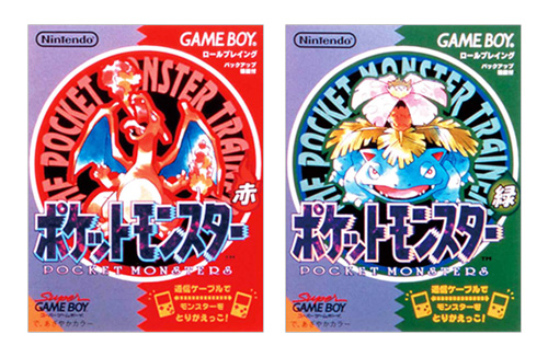 1996年に発売された『ポケットモンスター 赤・緑』(画像は公式サイトより)