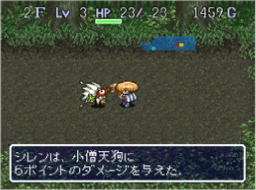 不思議のダンジョン2 風来のシレン(1995年12月1日/チュンソフト(現スパイク・チュンソフト/ロールプレイング) (※画像はWiiバーチャルコンソール版です。任天堂ホームページより)