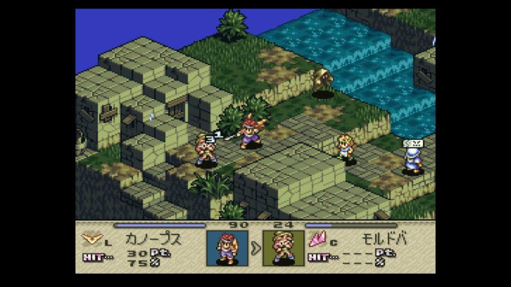タクティクスオウガ(1995年10月6日/シミュレーションロールプレイング/クエスト) (※画像はWiiUバーチャルコンソール版です。スクウェア・エニックス公式サイトより)