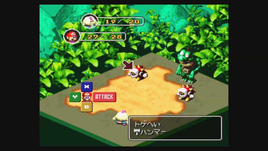 スーパーマリオRPG(1996年3月9日/RPG/任天堂) (※画像はWiiUバーチャルコンソール版です。任天堂ホームページより)