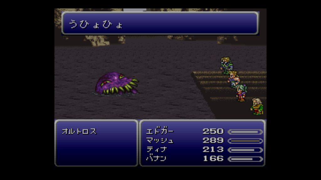 ファイナルファンタジーVI(1994年4月2日RPG/スクウェア(現スクウェア・エニックス)) (※画像はWiiUバーチャルコンソール版です。任天堂ホームページより)