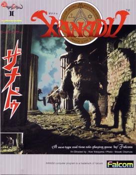 1985年発売の『ザナドゥ』。(画像は公式サイトより)