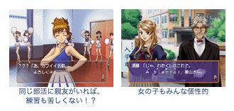 """女性向けゲーム""""約20年の歴史と..."""